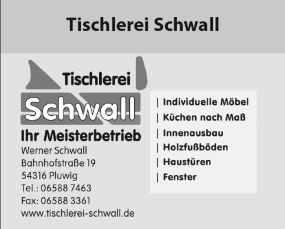 TischlereiSchwall